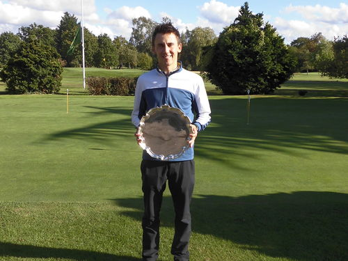 2016 George Gowland Salver Winner - James Ellis